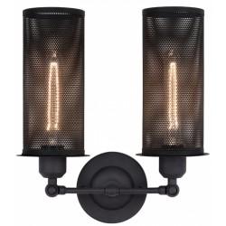 Bilston Industrial Cage Wall Light Light On